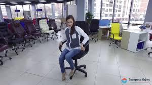 Обзор компьютерного <b>кресла Chairman 279</b> - YouTube