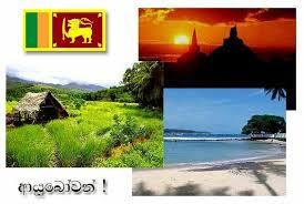 sri lanka the paradise island