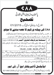 assistant air traffic control officers job in caa 2017 jobs assistant air traffic control officers job in caa