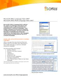 resume template microsoft office 2016 v16071671342 product key 93 surprising microsoft office 2010 resume template