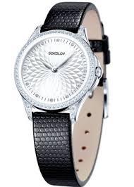 Наручные <b>часы SOKOLOV</b> с серебристым циферблатом ...
