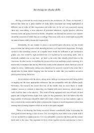 study skills essay  papimyfreeipme an essay on study skillsan essay on study skills having scrutinized the word cloud posted by