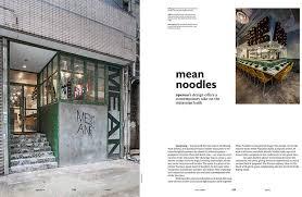 <b>night fever 6</b> hospitality design by FRAME Magazine   OPENUU 又又 ...