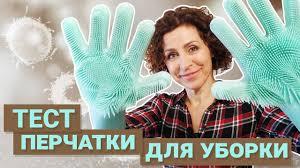<b>ПЕРЧАТКИ</b>-ЩЕТКИ Magic <b>Silicone Gloves</b>. Универсальные ...