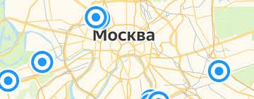 «<b>Кофемолка</b> ручная <b>Bekker BK</b>-2519» — Товары для дома ...