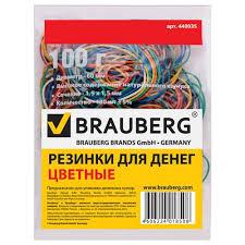 <b>Резинки банковские универсальные</b>, 60 мм, цветные, 180 шт ...
