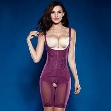 Best value Magnet <b>Underwear</b> – Great deals on Magnet <b>Underwear</b> ...