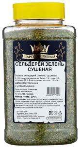 Царская приправа Сельдерей <b>зелень</b> сушеная, 200 г — купить по ...
