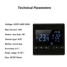 110V 120V 230V All Touch Screen Temperature Controller ...