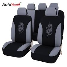 Amazing prodcuts with exclusive ... - AUTOYOUTH Official Store