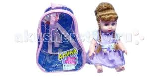 <b>Shantou</b> Gepai <b>Кукла</b> Алина со звуком 19 см 5245 - Акушерство.Ru