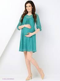 <b>Платье</b>, <b>Nuova Vita</b>   <b>Платья</b>, Одежда для беременных, <b>Платье</b> с ...