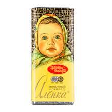 Марципан какао масло 100: каталог с фото и ценами 16.09.20 ...