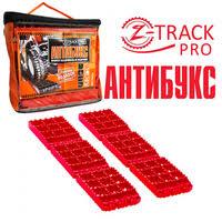Антипробуксовочные ленты | AutoGarage4x4
