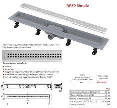 Душевой <b>лоток AlcaPlast</b> APZ9-Simple 750 с <b>решеткой</b> и опорами ...