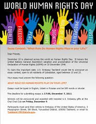 essay about human rights day buy essay neweurasia net