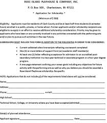scholarship application there is a an image you can right click and save it then print whatever photo software you have installed on your system at the bottom of the page