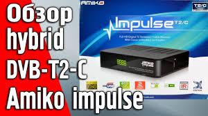 Обзор гибридной приставки Amiko Impulse T2/C для приема ...