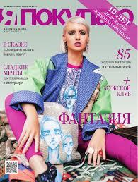Yp krd 10 14 new1 by Mariya Nesterova - issuu
