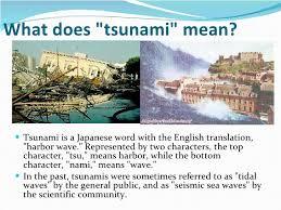 "「English ""Tsunami""」の画像検索結果"
