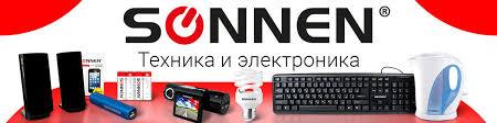 Купить товары бренда <b>SONNEN</b> — выгодная цена с доставкой в ...