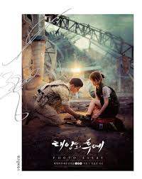 of the sun photo essay photo book descendants of the sun photo essay photo book