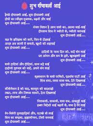 writing service  pollution free diwali essay in marathi staar  pollution  diwali essay in marathi
