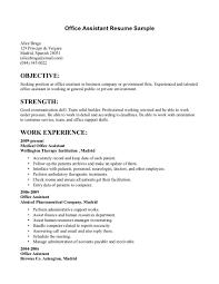 bank resume sample customer service cover letter bank teller bank resume sample customer service cover letter bank teller objective for resume bank teller resume objective for bank teller no experience resume