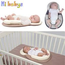 baby <b>crib multifunction</b>