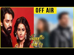 Iss Pyaar Ko Kya Naam Doon 3 To REPLACE This Show, Find Out ...