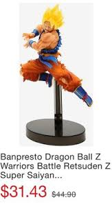 <b>Banpresto Dragon Ball Z</b> Warriors Battle Retsuden Z Super Saiyan ...