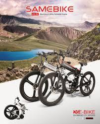 <b>Samebike LO26 Moped</b> Electric Bike Smart Folding Bike E bike ...