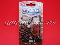 <b>DR</b>. <b>Marcus ECOLO COFFEE</b> с деревянной крышкой купить в ...