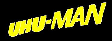 Αποτέλεσμα εικόνας για uhu