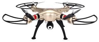 <b>Квадрокоптер Syma</b> X8HW, золото купить в интернет-магазине ...