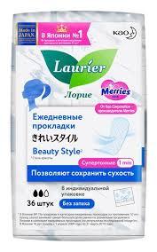 <b>Гигиенические прокладки</b> ежедневные <b>LAURIER</b> Beauty style без ...