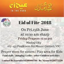 Australia: Eid ul Fitr Prayer at Minhaj City - Minhaj-ul-Quran
