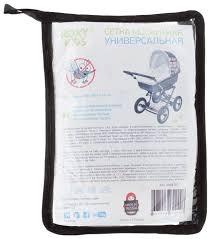 Купить ROXY-KIDS Сетка москитная для колясок RMN-001 в ...