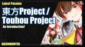 Introduction to <b>Touhou Project</b> - YouTube