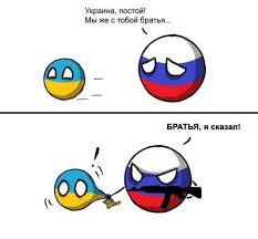 В ближайшее время СНБО расширит санкции в отношении поддержавших оккупацию Крыма и агрессию РФ на Донбассе россиян, - Порошенко - Цензор.НЕТ 5309