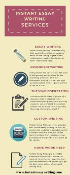 instant essay writing offers the best essay writing services to  instant essay writing offers the best essay writing services to university students as our expert writers
