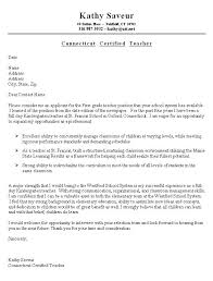 an internship cover letter sample cover letter example format