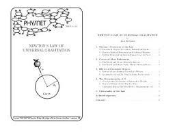 Universal Gravitation Worksheet And Quiz Intrepidpath