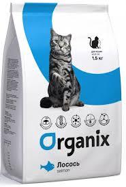 <b>Organix</b> / Органикс для <b>взрослых кошек</b> с лососем и рисом