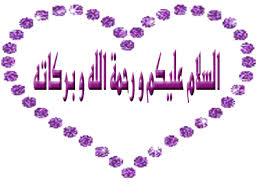 اجمل كلمات الصباح images?q=tbn:ANd9GcR