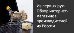 Экспертиза посуды из нержавеющей стали. Выпуск 2. Гурман ...