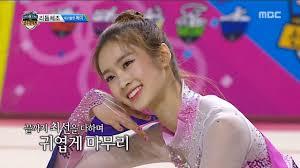 [<b>HOT</b>] rhythmic <b>gymnastics</b> Cherry Bullet MAY , 설특집 2019 아육대 ...
