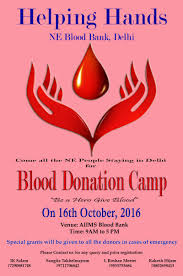 helping hands blood donation drive in delhi 20161012 helping hands blood donation drive in delhi