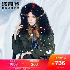 Женские пуховики и <b>куртки демисезонные</b> из Китая - купить ...