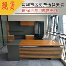 boss office furniture desk table fashion simple combination of modern office furniture executive table desk manager boss tableoffice deskexecutive deskmanager